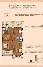 康恒滨湖蓝湾B(二层)户型3室341㎡