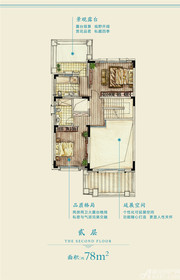 新华御湖庄园联排别墅B户型2层2室1厅78㎡