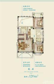 新华御湖庄园联排别墅A户型2层2室2厅120㎡