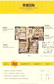 景徽国际A3户型2室2厅94.45㎡