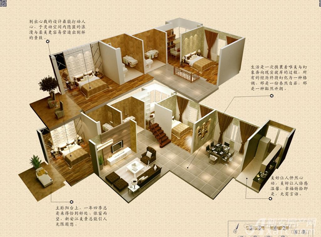 天都首郡A1立体效果图户型3室2厅119平米