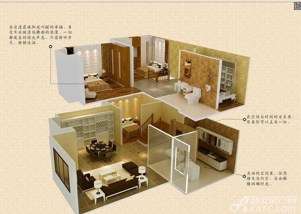 天都首郡A2立体效果图户型2室2厅85平米