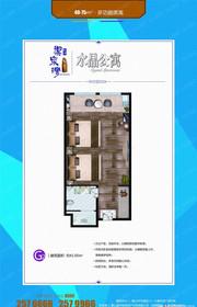 长宏御泉湾水晶公寓户型图1室1厅41.05㎡