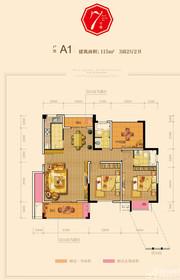 长宏御泉湾三期7#A1户型3室2厅109㎡