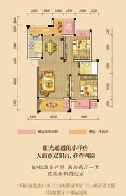 长宏御泉湾三期花语洋房B22室2厅82㎡