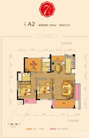 长宏御泉湾三期7#A2户型3室2厅115㎡