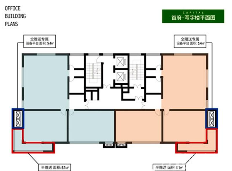 首府写字楼1室1厅254.9平米