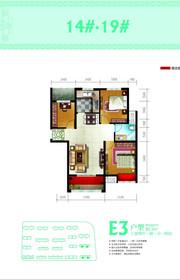 恒馨印象E3户型3室2厅80.3㎡