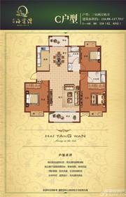 海棠湾C户型3室2厅116.88㎡