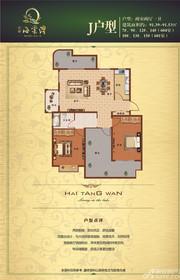 海棠湾J户型2室2厅91.39㎡